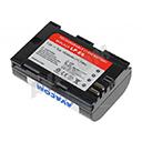 Neoriginalne akumulatorske baterije