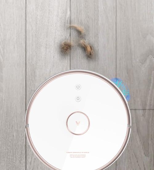 Xiaomi VIOMI S9 Vacuum Cleaner. Foto 17